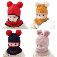 Шарф с капюшоном для мальчиков и девочек шапка зимний теплый