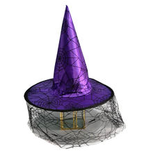 Witch Hats Masquerade Witch Hat Adult Kids Cosplay Costume Mesh Decoration Halloween Party Fancy Cosplay Accessories(China)