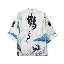 #3688 Vintage Kimono Men Japanese Style Casual Suncreen Coat White Thin Kimono Capes Retro Outerwear Bohemian Kimono Summer 2020