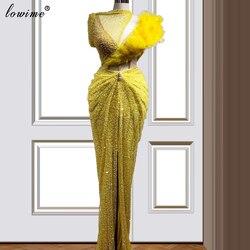 Новое поступление, желтое платье знаменитостей с бусинами, 2020, платье Русалочки, специальное вечернее платье для выпускного бала, вечернее ...