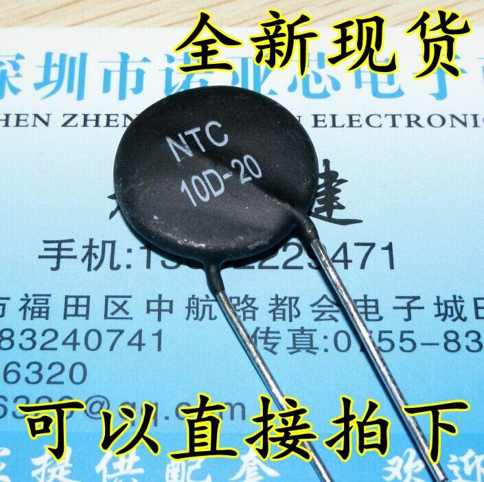 10Pcs MF72 5D-15 Thermistor New Ic ii