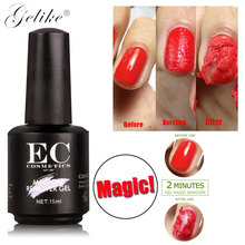 Gelike 2019 Hot 15ml Magic Burst Gel UV Polish Remove Liquid Surface Sticky Layer Residue Manicure Tools