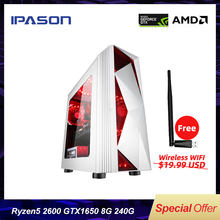 IPASON-ordenador de escritorio P81 AMD 6-Core Ryzen5 2600, para videojuegos, GTX1650, 4G/DDR4, 8G/240G, SSD, ensamblaje Barebone