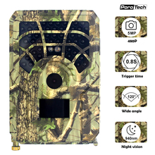 PR300A Hunting Camera 12MP 480P Trail Game Camera Motion Activated 46 LED Night Vision IP56 Waterproof Wildlife Scouting Camera