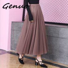 Genuo, элегантная длинная Плиссированная Юбка макси из тюля, Женская Лоскутная многослойная газовая юбка-пачка А-силуэта, кружевная сетчатая длинная Расклешенная юбка до щиколотки кофейного цвета