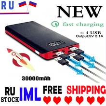Hot Sale 30000mAh Power Bank 4 USB Output Port Dual Input Po