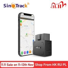 Mini plug play obd gps tracker carro gsm obdii dispositivo de rastreamento do veículo obd2 16 pinos interface china gps localizador com software & app