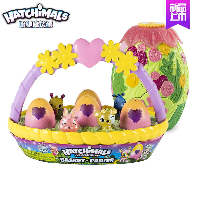Hatchimals Ha Chi Magic Egg Incubation Mini Animal Basket For Flower Arranging Mysterious Paradise Children New Year Gift New