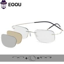 Gafas fotocromáticas sin montura para hombre y mujer, lentes ópticas graduadas antiluz azul, lentes multifocales para Miopía