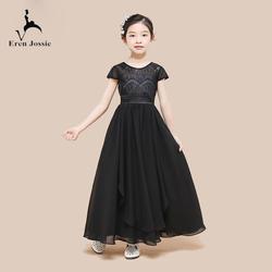Eren Jossie элегантный черный для девочек на день рождение, платье для сцены платье для дня рождения с кружевное, с коротким рукавом Стиль
