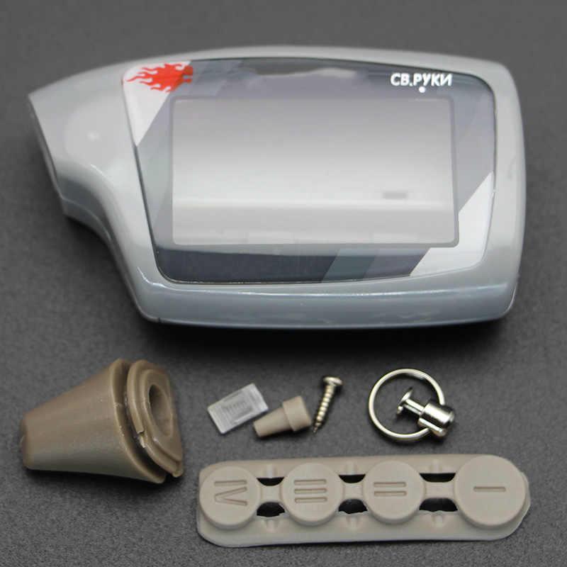 M 5 רכב מפתח מקרה + M5 סיליקון מקרה עבור שר-חאן Magicar 5 6 V Logicar AB 2-בדרך LCD Keychain מרחוק Fob כיסוי