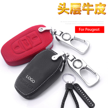 car key cover case for peugeot 301 308 308s 408 2008 3008 4008 508 5008 107 308sw 407 208 for citroen c4l c4 c5 c3 c8 ds3 cactus lunda Genuine leather car key case for Peugeot new 308 3008 301 2008 508 4008 5008 408 Key Rings metal Key Rings Key Wallets