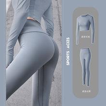 Женская одежда 2021, европейский и американский костюм для йоги, женские штаны для фитнеса с высокой талией и подтягивающими бедра штаны для й...