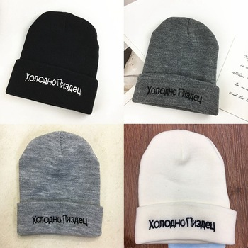 New Russian Letter Embroidery Beanies Hat Man Woman Fashion Very Cold Warm Winter Cap Knit Soft Caps Bone Ski Skullies Cotton - discount item  25% OFF Hats & Caps