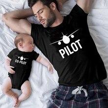 Família combinando roupas piloto engraçado/co-piloto imprimir pai e filho combinando camisas pai e filho família olhar tshirts roupas de bebê