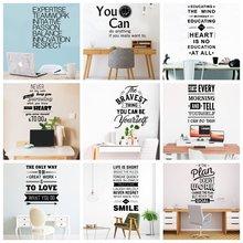Мотивация виниловая цитата наклейка на стену для гостиной Декор