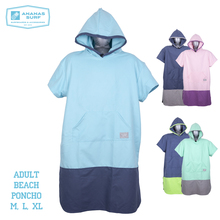 Ananas Surf Style Beach Poncho Fast Dried Unisex Men Women Change Wetsuit Robe Towel Microfibre