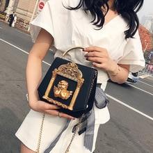 Female Bag 2019 Summer New Retro Baroque Angel Bag Embossed Handbag Fashion Chain Shoulder Messenger Bag croc embossed winged bag