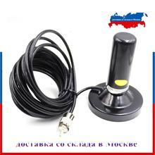 Antena de Radio móvil para vehículo VHF UHF de doble banda, HH N2RS + soporte magnético y 5M feede para KT8900 KT8900R BJ 218 TM 218
