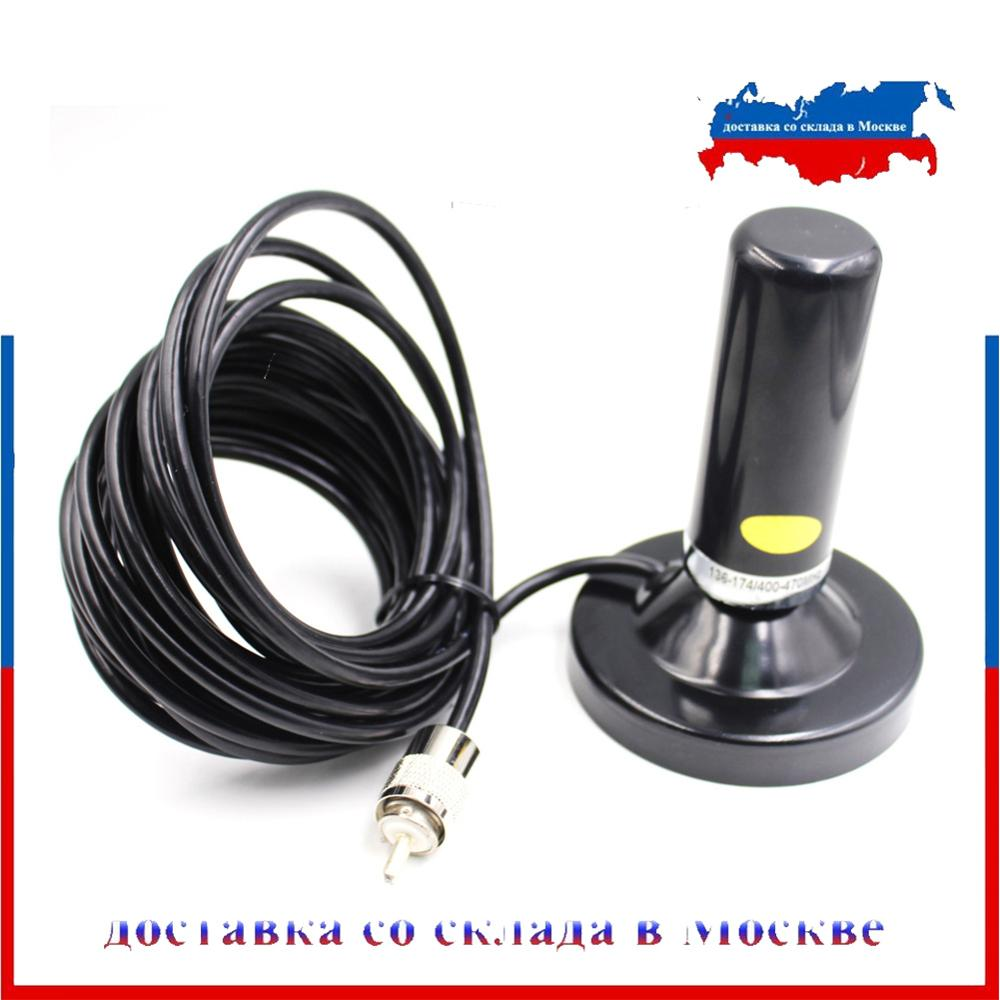 RU Warehouse! Dual Band VHF UHF Mobile/Vehicle Radio Antenna HH-N2RS +magnetic Mount & 5M Feede For KT8900 KT8900R BJ-218 TM-218