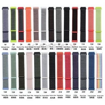20mm Nylon Loop Woven Strap for Xiaomi Huami Amazfit GTS Smart Watch Wearable Wrist Bracelet For Amazfit gtr 42mm Watchband 1