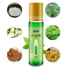 Bálsamo refrescante, aceite Natural Medicinal para el dolor de cabeza, mareos, reuma Abdominal, aceite Fengyoujing, 12ml