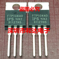 5 шт. FTP10N40 TO-220 400V 10A