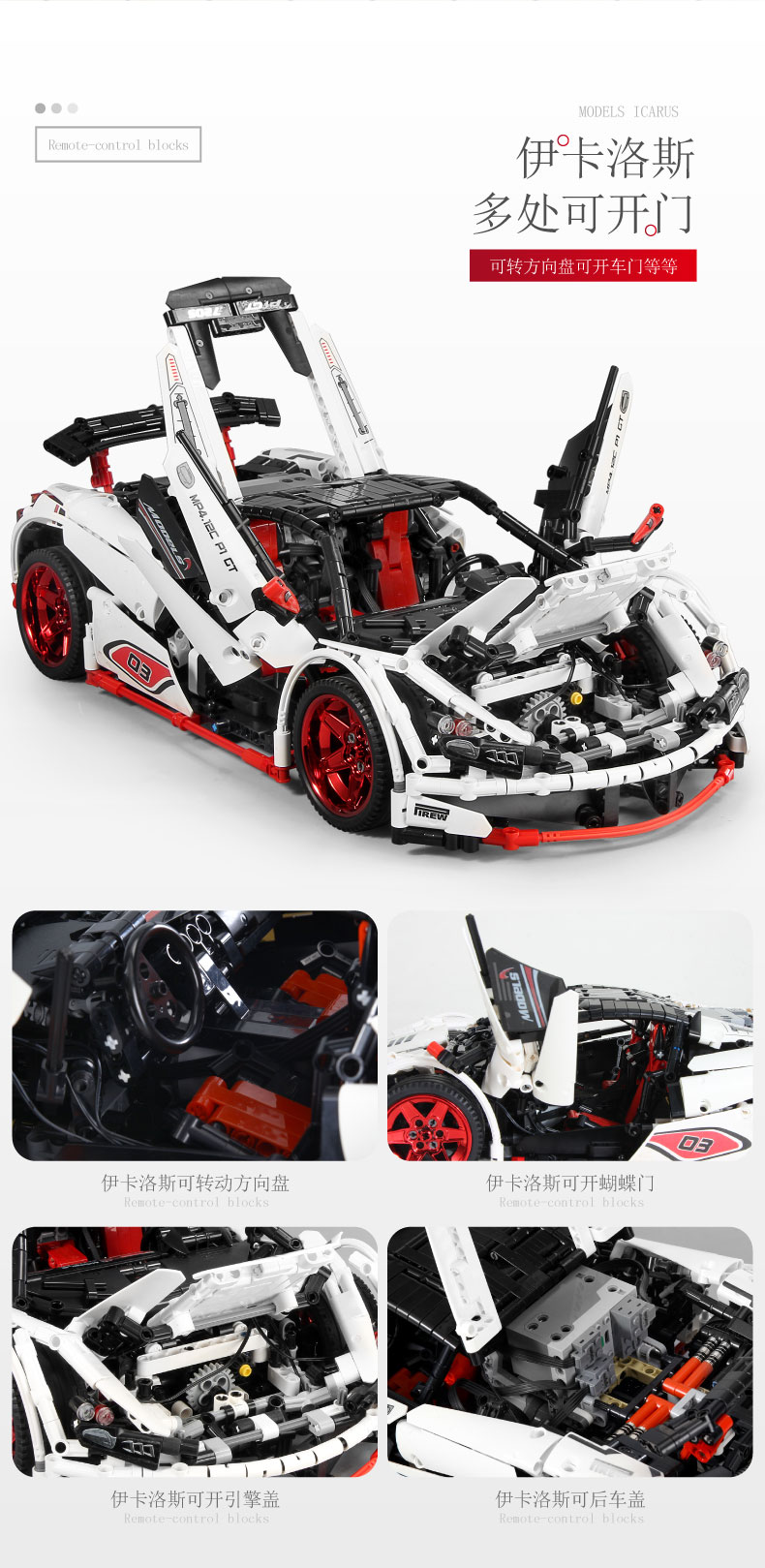 MOULD KING 13067 Technic MOC  P1 Super Hypercar Roadsters Building Block  (1928pcs) 5