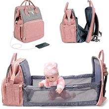 Diaper-Bags Sunscreen-Backpack Changing-Mat Nursing-Stroller-Bag Insulation Foldable