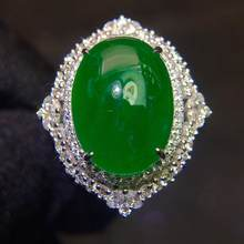 Fine Jewelry Real Pure 18K Gold 100% Natural Emerald 7.85ct Gemstone Diamonds Jewellery Female's Rings for women Fine Ring(China)