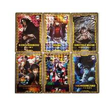 Collectibles-Game Demon Slayer Anime Hobby Kimetsu Kamado Tanjirou No-Yaiba 29pcs/Set