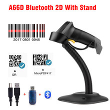 Wireless Barcode Scanner 2.4G Bluetooth Bar Code Reader With Stand Base Charger 1D/2D QR PDF417 for Inventory POS Terminal