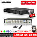 5MP AHD 16 Kanal AHD DVR NVR Hybrid 6 in 1 Video Recorder für 5MP 1080P TVI CVI CVBS AHD IP CCTV Sicherheit Kamera mit 4TB HDD