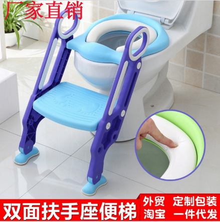 Auxiliary Chamber Pot Ladder CHILDREN'S Toilet Seat Supplies Infants Baby Ladder Folding Pedestal Pan