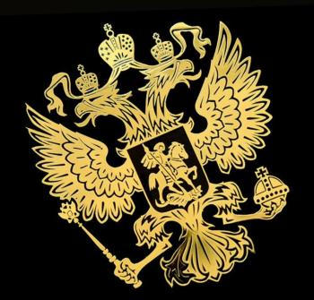 Car Stickers Decals Russian Eagle Emblem for BMW E46 E39 E60 E36 E90 F30 F10 X5 E53 E70 E30 E34 AUDI A3 A4 B6 B8 B7 image