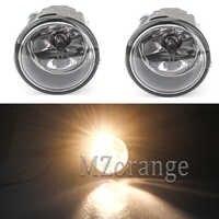 For Nissan Tiida Patrol Rogue Versa Cube Z12 2004 -2015 2 pcs Fog Lights Halogen Fog Lamps 1set For Infiniti 2006 - 2014 55W 12V