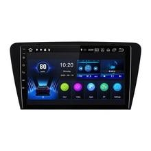 EBILAEN автомобильный DVD мультимедийный плеер для Skoda Octavia A7 III 3 2014-2018 2din Android 9,0 радио Автоматическая навигация gps камера заднего вида