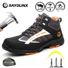 Рабочие ботинки raydlinx защитные со стальным носком нескользящая