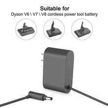 Dyson V8 V7 V6 용 충전기 A/C 전원 충전기 어댑터 진공 청소기 액세서리 PXPE