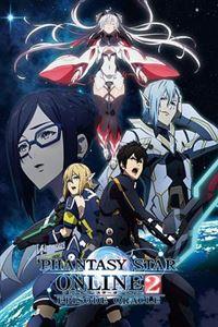 梦幻之星Online2 EPISODE ORACLE[更新至10集]