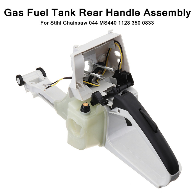Gas Fuel Tank Rear Handle Assembly For Stihl Chainsaw 044 MS440 41x14 5x19cm Garden Power Tools