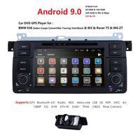 https://ae01.alicdn.com/kf/Ha79087cf068044248fe5492770c5410fz/2G-16G-7-QuadCore-Android9-0-2DIN-DVD-BMW-E46-Audio-Video.jpg