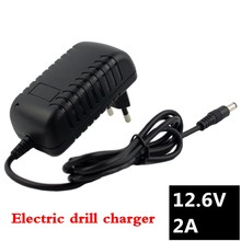 12.6 V 2A 18650 batería de litio DC 5.5mm * 2.1mm cargador portátil UE/AU/US /UK enchufe 12.6 V cargador(China)