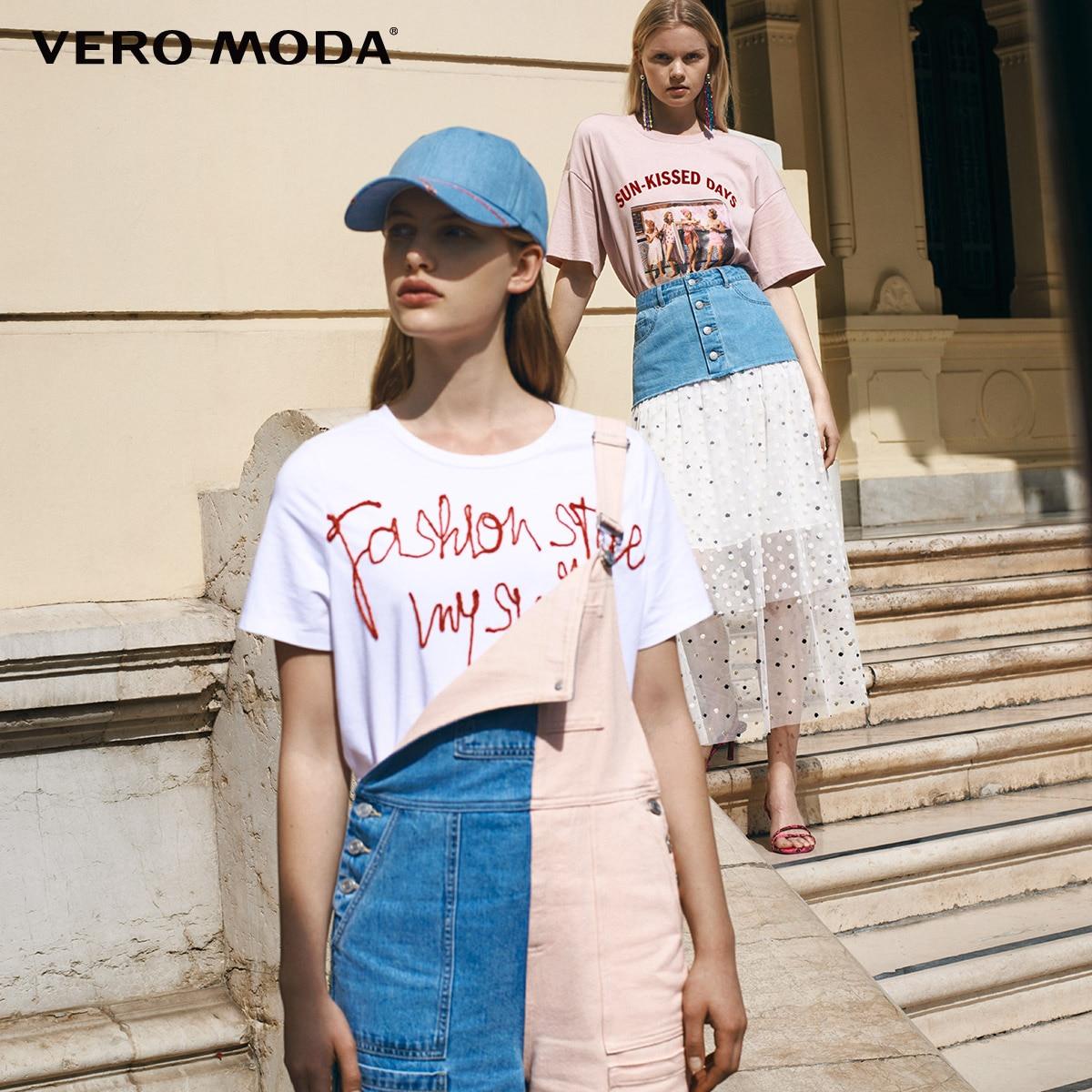 Vero Moda Women's Polka Dots Gauzy Splice Denim Skirt | 319237547