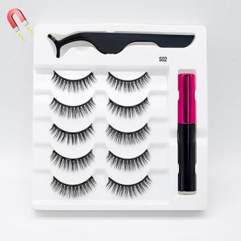 5 Pairs/Set Magnetic Eyelashes False Lashes Repeated Use Eyelashes Waterproof Liquid Eyeliner With Tweezer Makeup Set 1