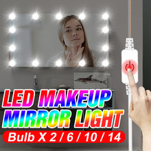 12v с сенсорной регулировкой яркости светодиода макияж светильник