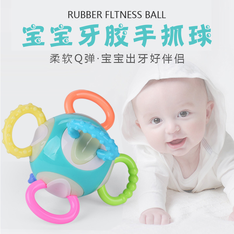 Pull Mickey Newborn Baby Hand Molar Teether Silica Gel Rattle Set Teaching AIDS Educational Early Childhood Baby Toys