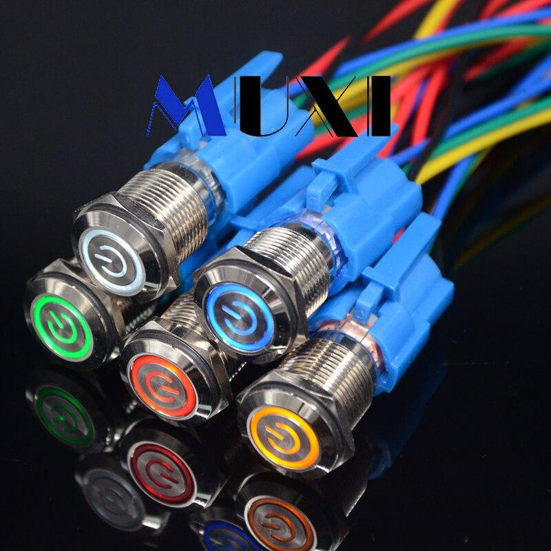 Self-Locking Metal Push Button Switch With Led light White Yellow Green Red Blue Button 3V 5V 6V 24V 110V 220V
