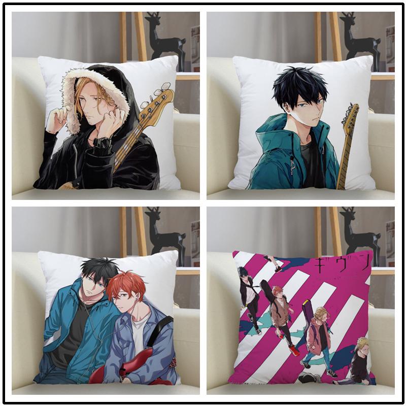 Musife New Custom Japanese manga GIVEN Pillowcase Sofa Decorative Cushion Cover Pillowcase Home Decor Drop Shipping