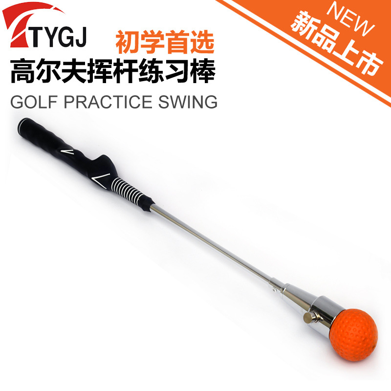 Ttygj Instructor Recommended Golf Swing Practice Baseball Bat Beginner Auxiliary Golf Practice Supplies